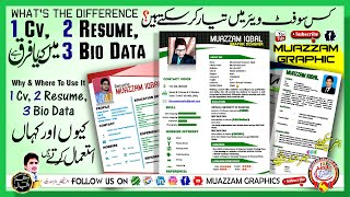 What S The Difference Cv Curriculum Vitae Resume And Bio Data Urdu Hindi By Muazzam Graphic دیدئو Dideo