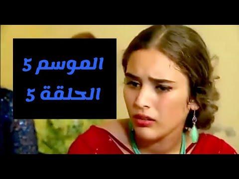 مسلسل زهرة القصر الجزء الخامس الحلقة 5 مترجم Hd دیدئو Dideo