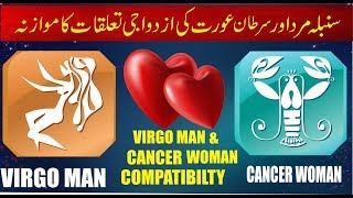 Woman cancer virgo and compatibility man Cancer Woman