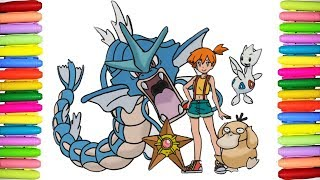 Pokemon Coloring Pages Nihilego Buzzwole And Pheromosa دیدئو Dideo