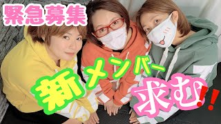 ばり きん チャンネル