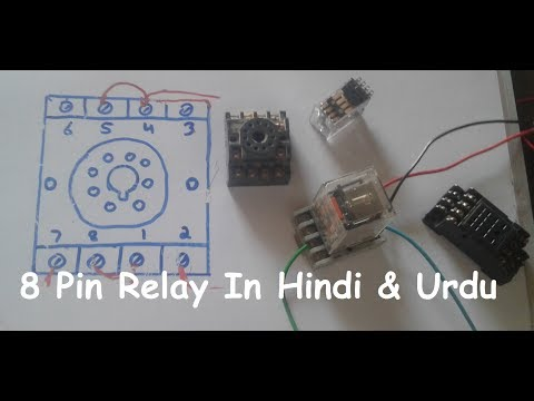 8 pin relay wiring connection with base/socket in hindi