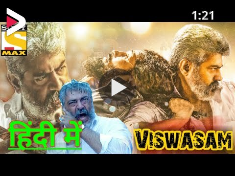Viswasam Full Movie Watch Youtube